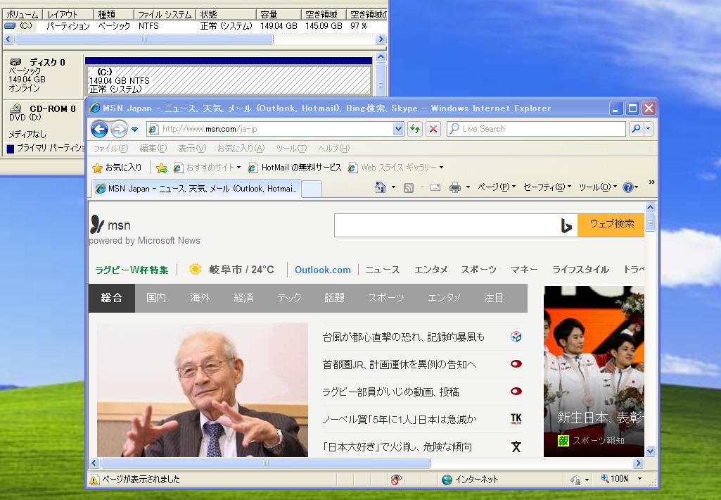 https://livedoor.blogimg.jp/gakuden5181/imgs/3/3/33ecde90.png