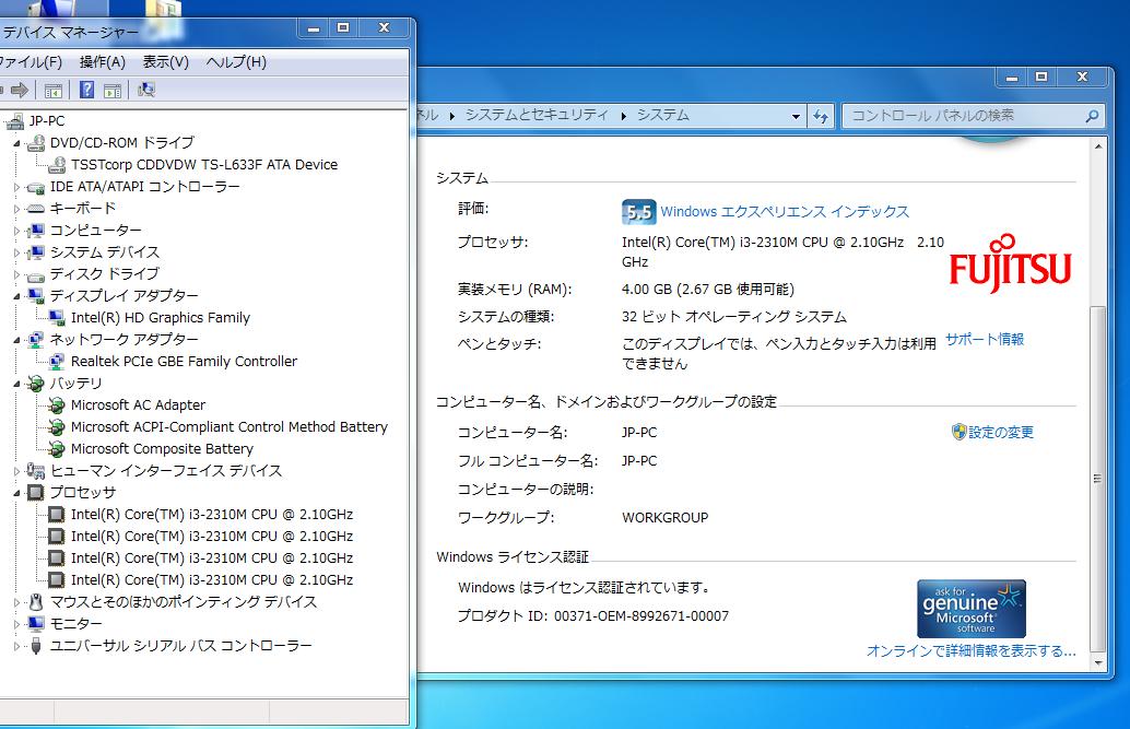 https://livedoor.blogimg.jp/gakuden5181/imgs/3/9/3993ed82.png