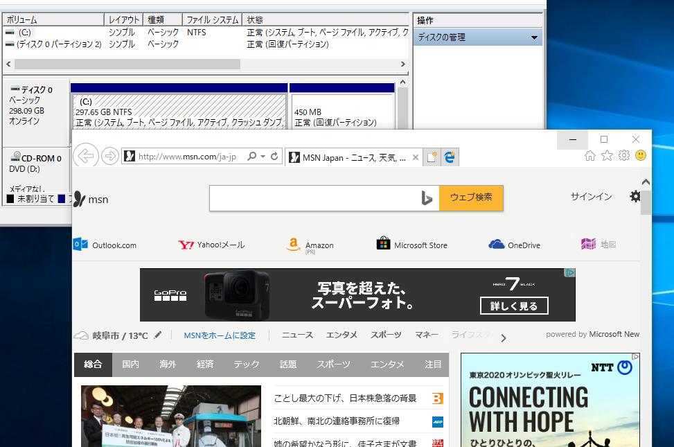 http://livedoor.blogimg.jp/gakuden5181/imgs/3/b/3b5ffd8c.png