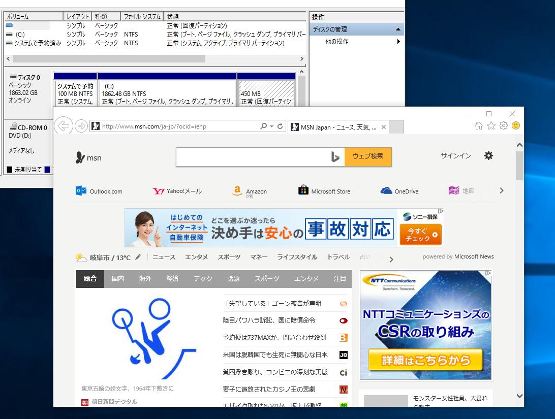 http://livedoor.blogimg.jp/gakuden5181/imgs/4/0/404eeb76.png