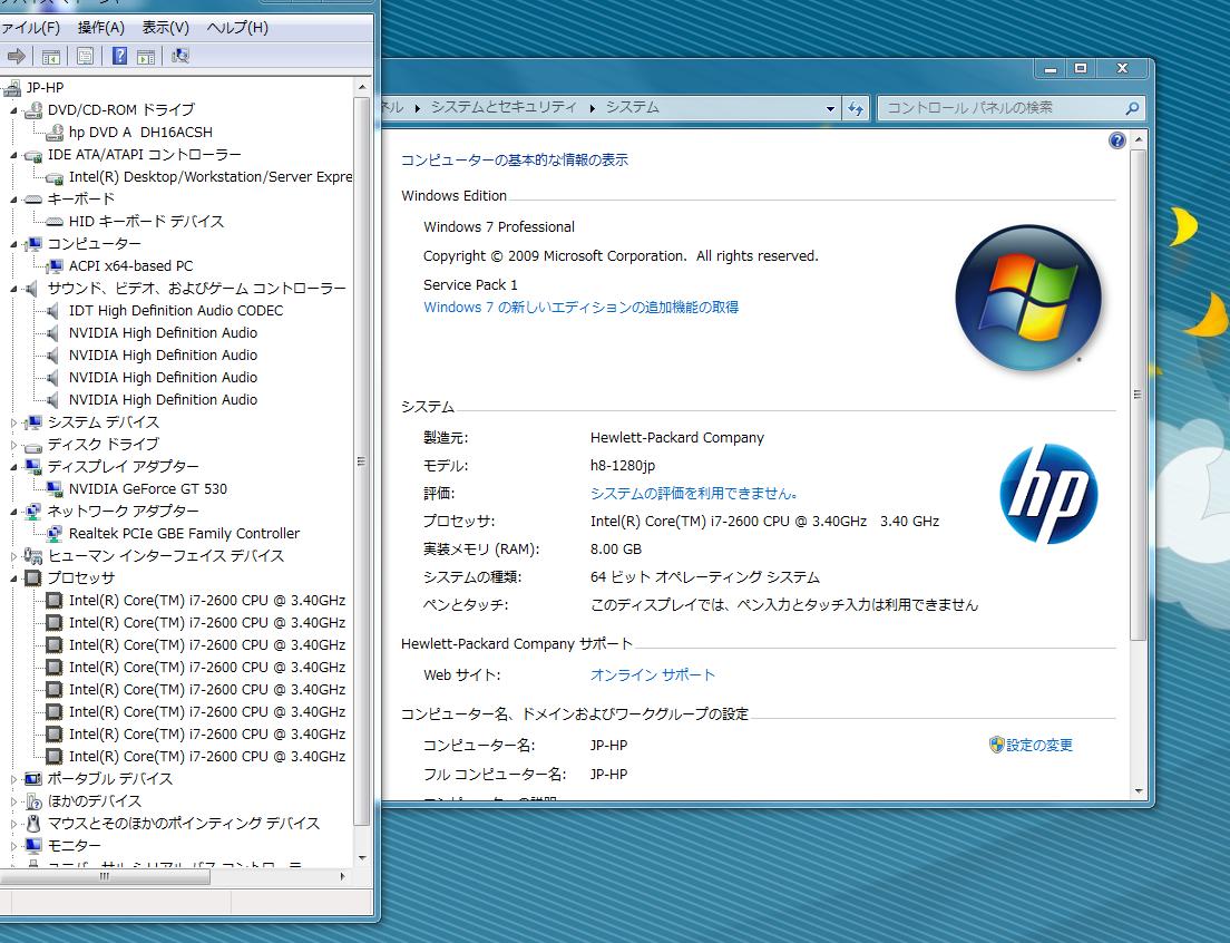 http://livedoor.blogimg.jp/gakuden5181/imgs/4/0/40ceddab.png