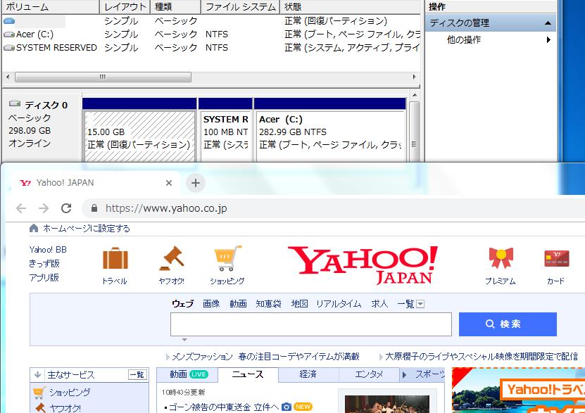 http://livedoor.blogimg.jp/gakuden5181/imgs/4/1/41b947b4.png