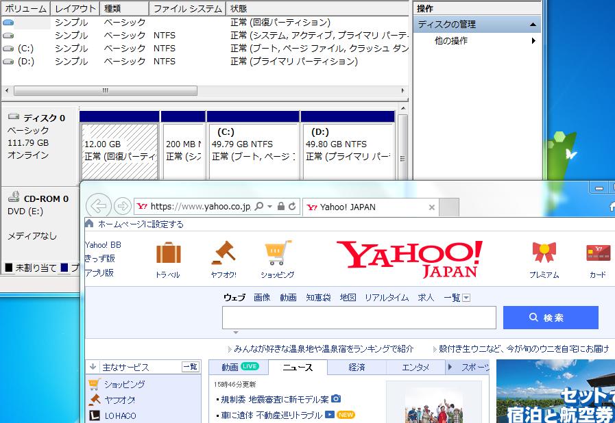 https://livedoor.blogimg.jp/gakuden5181/imgs/4/5/452b0e4a.png