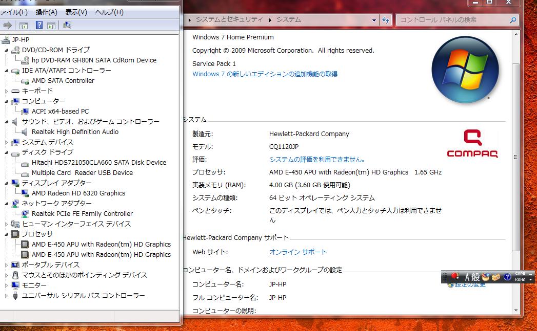 https://livedoor.blogimg.jp/gakuden5181/imgs/4/5/45978c27.png