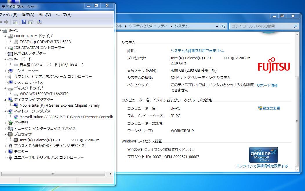 https://livedoor.blogimg.jp/gakuden5181/imgs/5/5/55be2f67.png