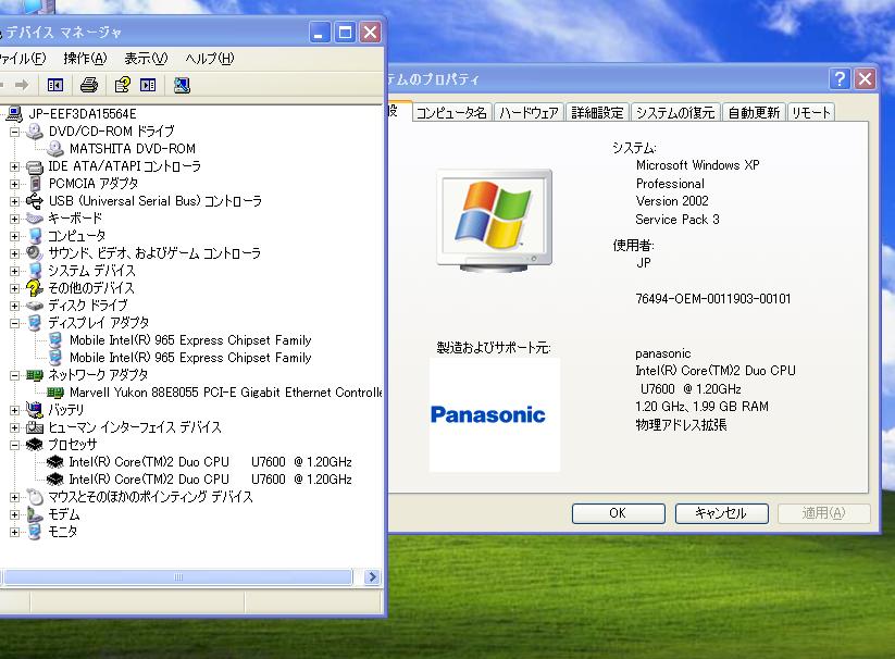 https://livedoor.blogimg.jp/gakuden5181/imgs/5/e/5e3bdb3a.png