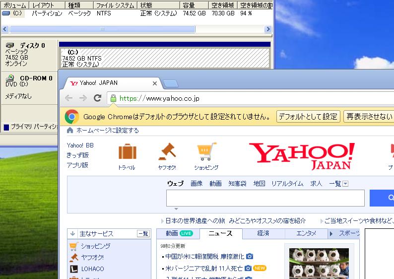 https://livedoor.blogimg.jp/gakuden5181/imgs/6/2/625ac8b6.png