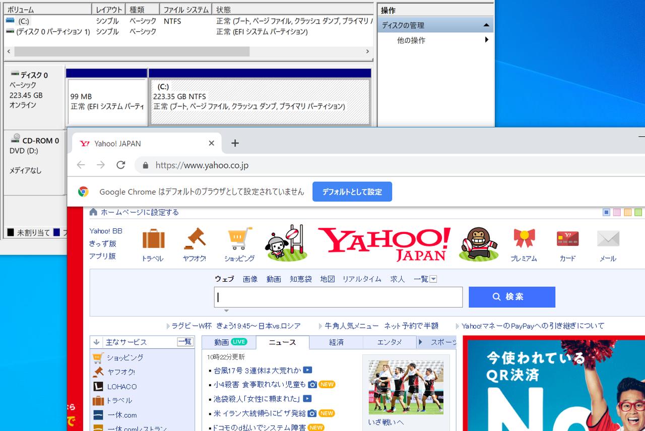 https://livedoor.blogimg.jp/gakuden5181/imgs/6/e/6e474ebb.png