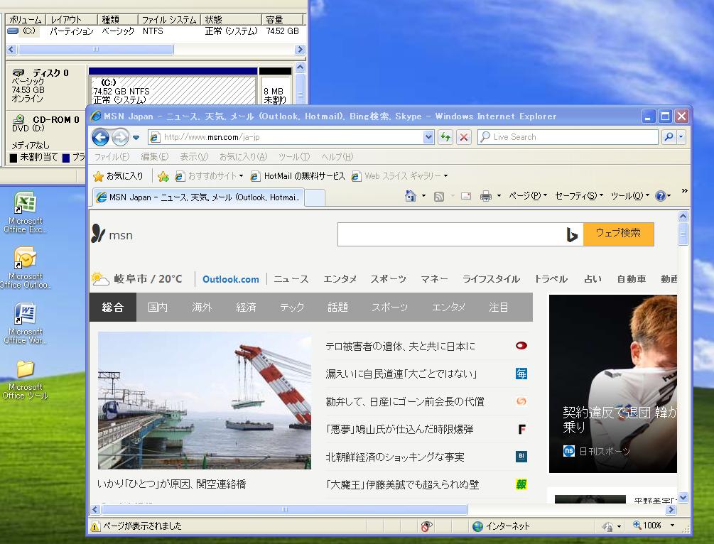 http://livedoor.blogimg.jp/gakuden5181/imgs/7/6/768283d6.png