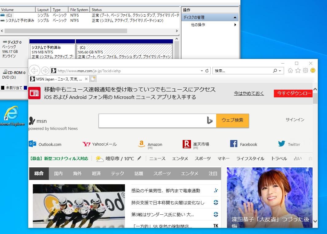 https://livedoor.blogimg.jp/gakuden5181/imgs/7/7/772f3958.png