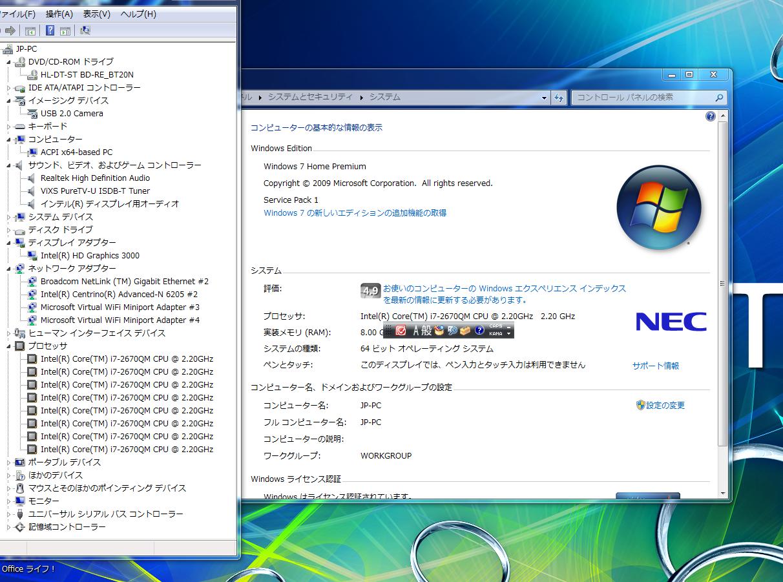 http://livedoor.blogimg.jp/gakuden5181/imgs/7/f/7ff04812.png