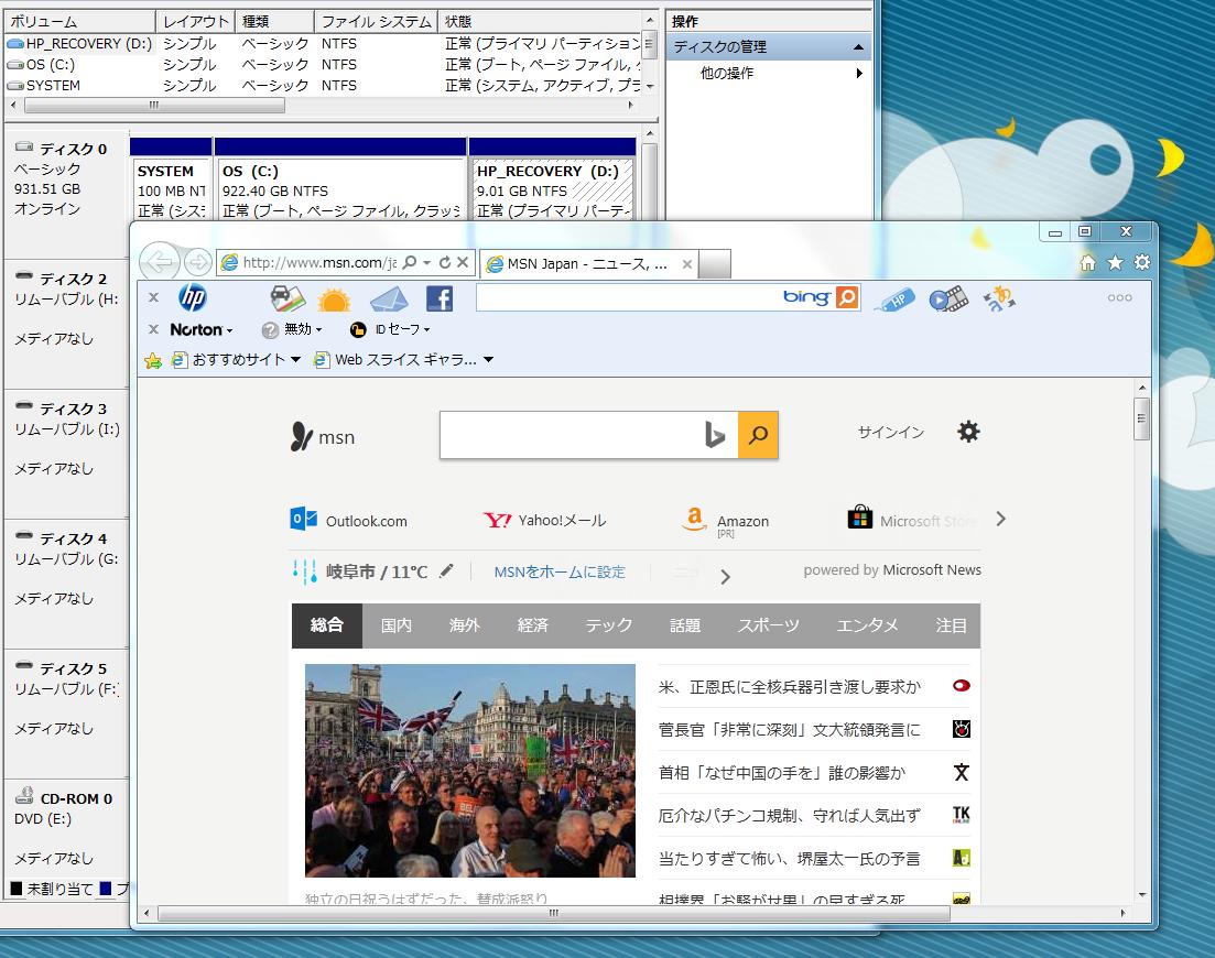http://livedoor.blogimg.jp/gakuden5181/imgs/8/1/8174c36e.png