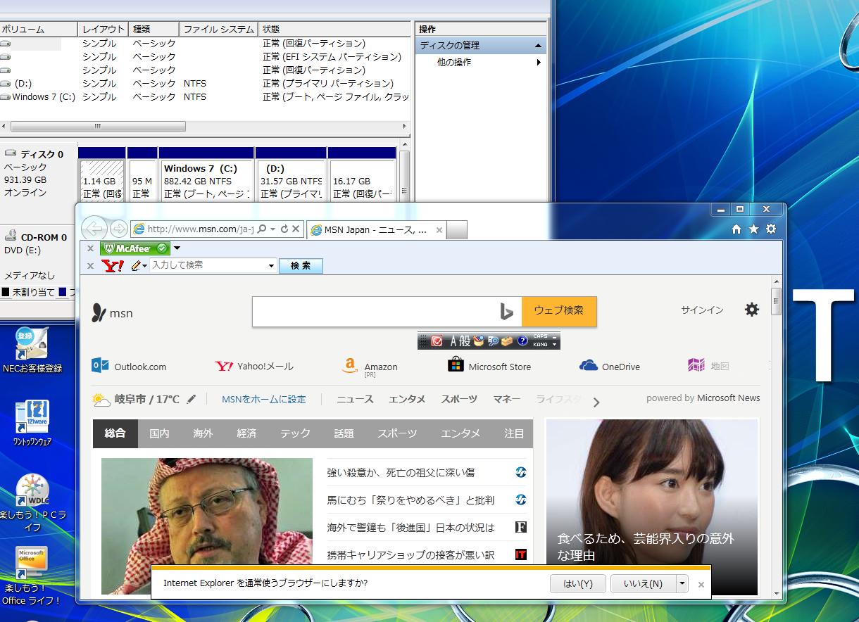 http://livedoor.blogimg.jp/gakuden5181/imgs/8/1/81902c02.png