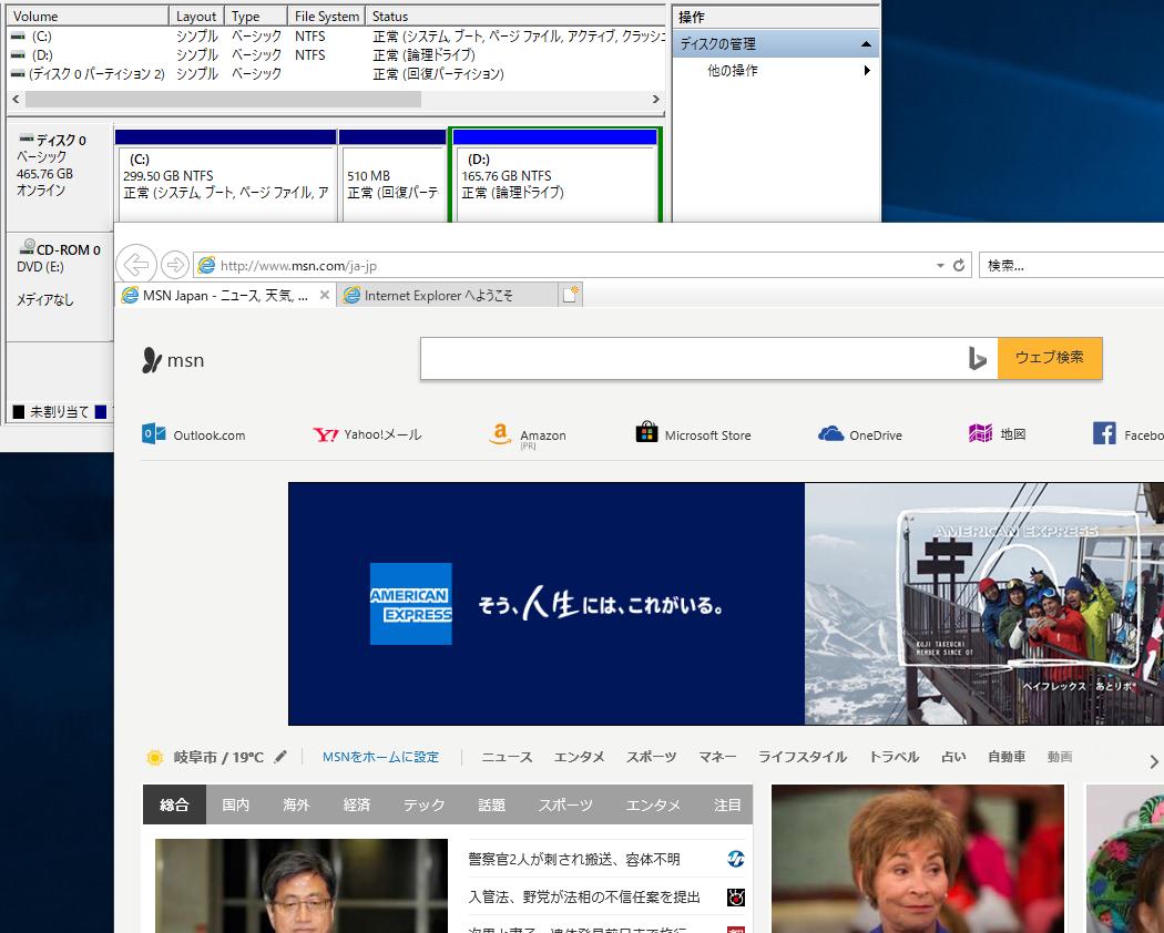 http://livedoor.blogimg.jp/gakuden5181/imgs/9/c/9c4b1aca.png