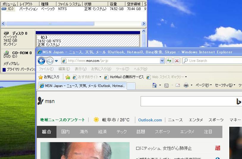 https://livedoor.blogimg.jp/gakuden5181/imgs/a/6/a6591f34.png