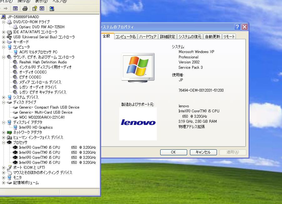 http://livedoor.blogimg.jp/gakuden5181/imgs/a/8/a84d6953.png