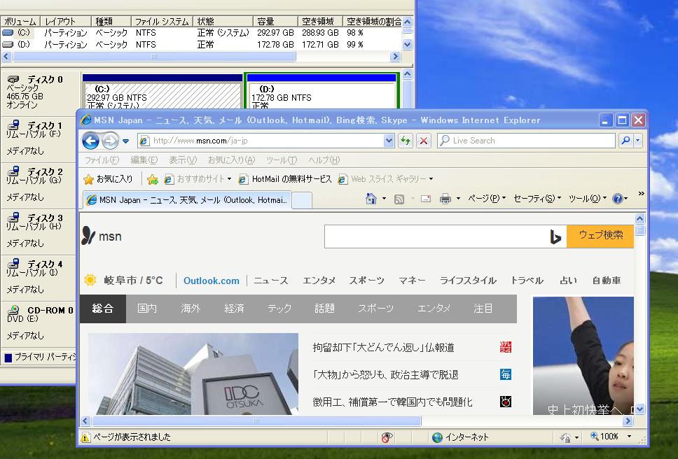 http://livedoor.blogimg.jp/gakuden5181/imgs/c/4/c42e864d.png