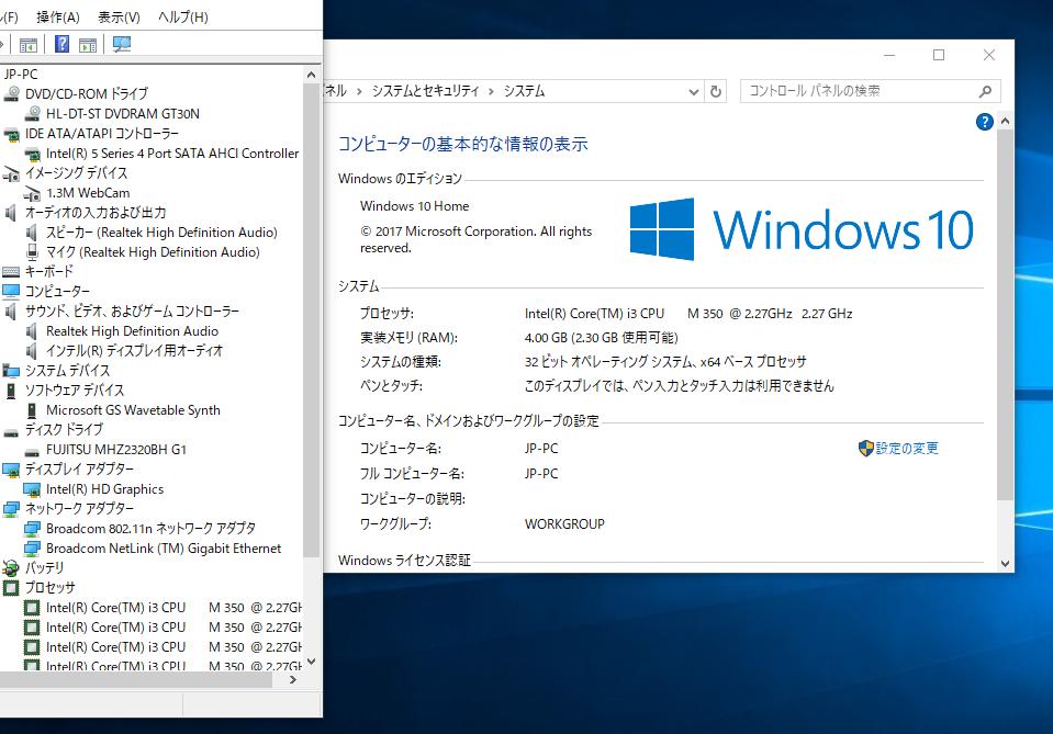 http://livedoor.blogimg.jp/gakuden5181/imgs/c/a/ca23f8ee.png