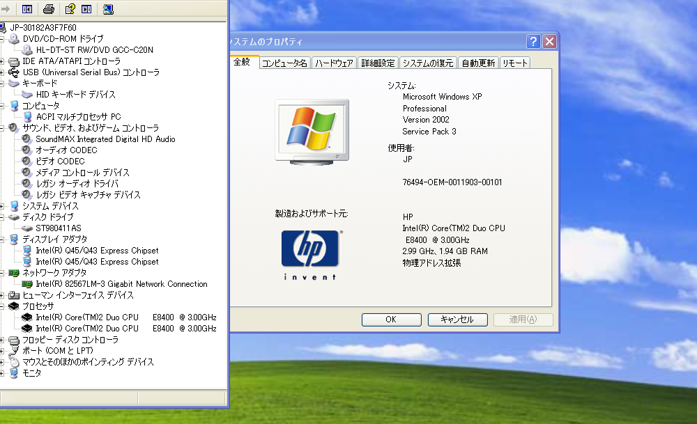http://livedoor.blogimg.jp/gakuden5181/imgs/d/8/d809ac13.png