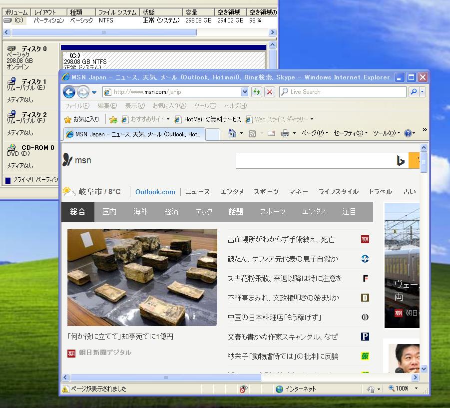 http://livedoor.blogimg.jp/gakuden5181/imgs/d/b/db285a02.png