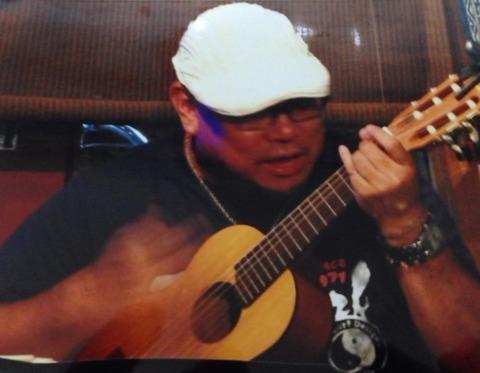 Gakudoh gitarere