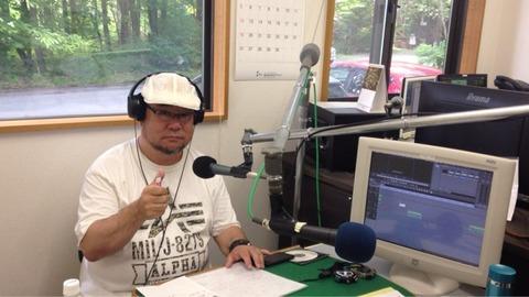 FM八ヶ岳 収録完了。