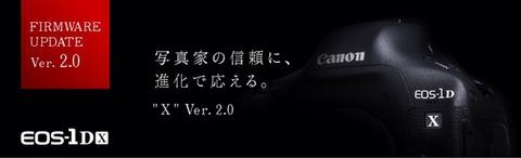 Canonに留まる。