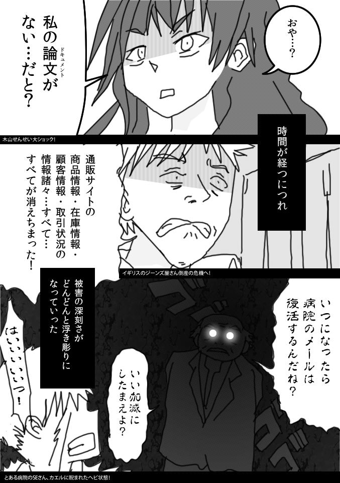 manga05