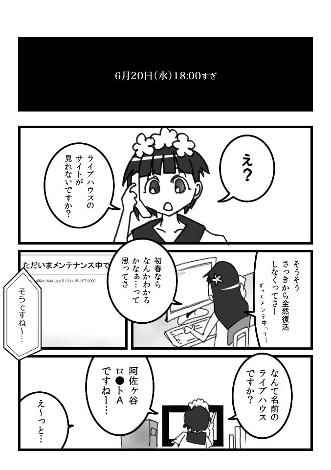 manga01