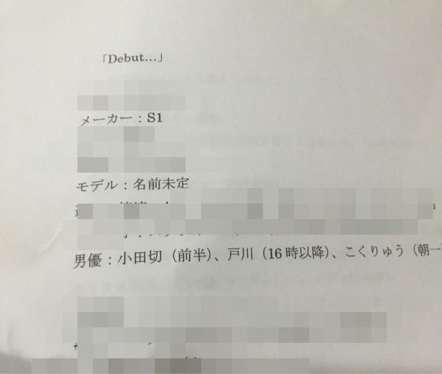 戸川夏也のチンポビッターン7本目Tube8動画>1本 xvideo>2本 fc2>1本 YouTube動画>3本 ->画像>48枚
