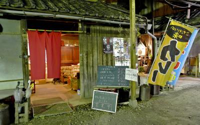 FukayaCinema-5