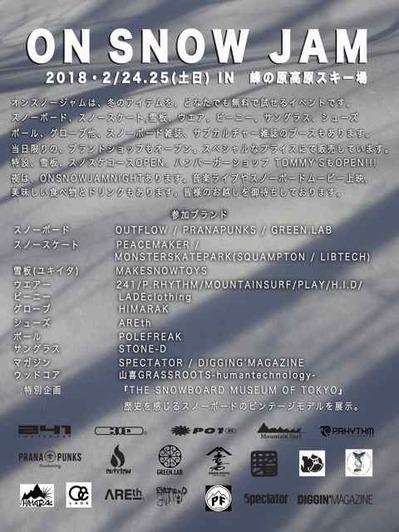 onsnowjam2018-2