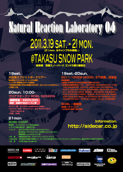 20110302_660105