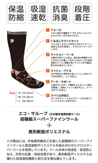 Socks-7(Illust)