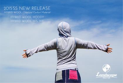 Wool-Image1_Yuki