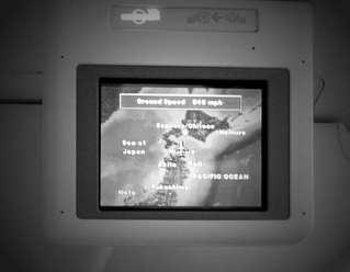 20100123_AirPlane2