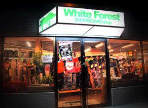whiteforest_shop