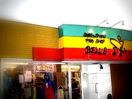 BELLS一宮_Shop-2