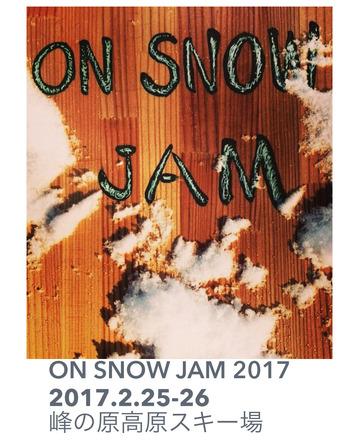 ON-SNOW-JAM-2017