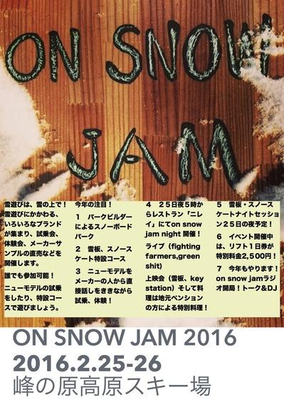 ON SNOW JAM 2016