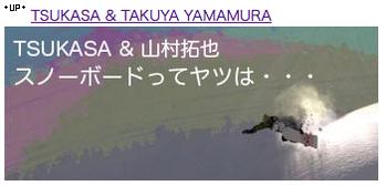 TSUKASA&YAMATAKU-UNKNOWN