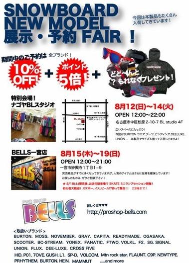 BELLS_NewModel-Fair