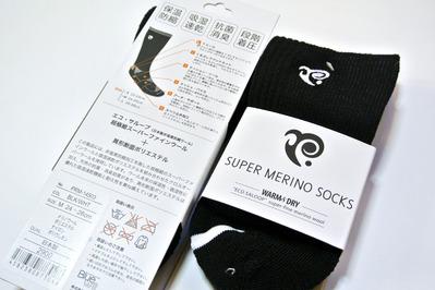 Socks-2(PKG)