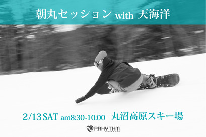 Asamaru-with-Yo_20160213