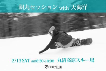 Asamaru-with-Yo_20160213