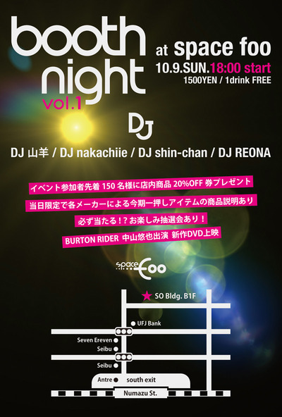 boothnight-flyer