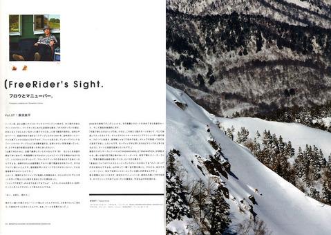 Snowstyle-Apr_Hirota
