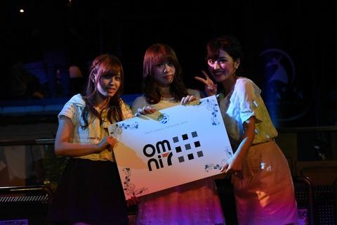 オムニ7賞