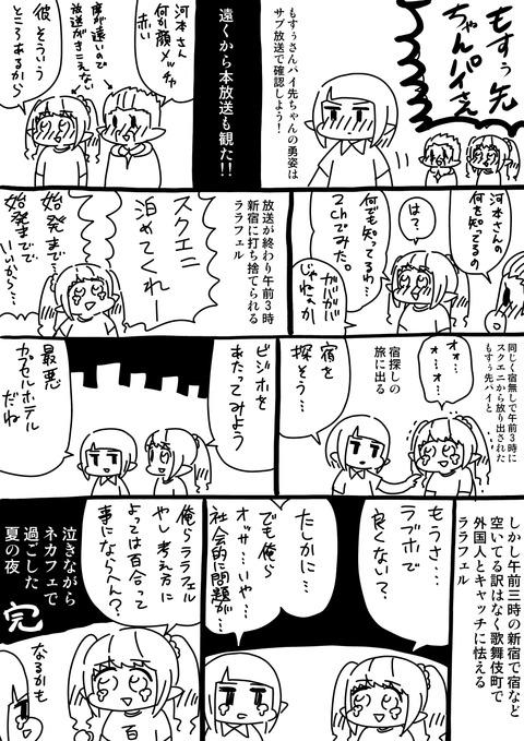 201610月雑多_019