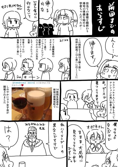 201610月雑多_017